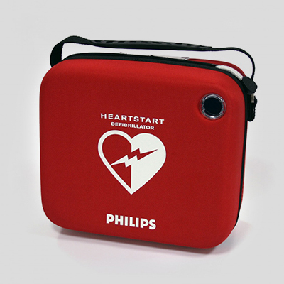 Heart Start Carry Case HSCC